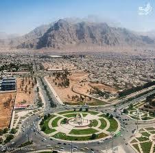 اسلام آباد غرب