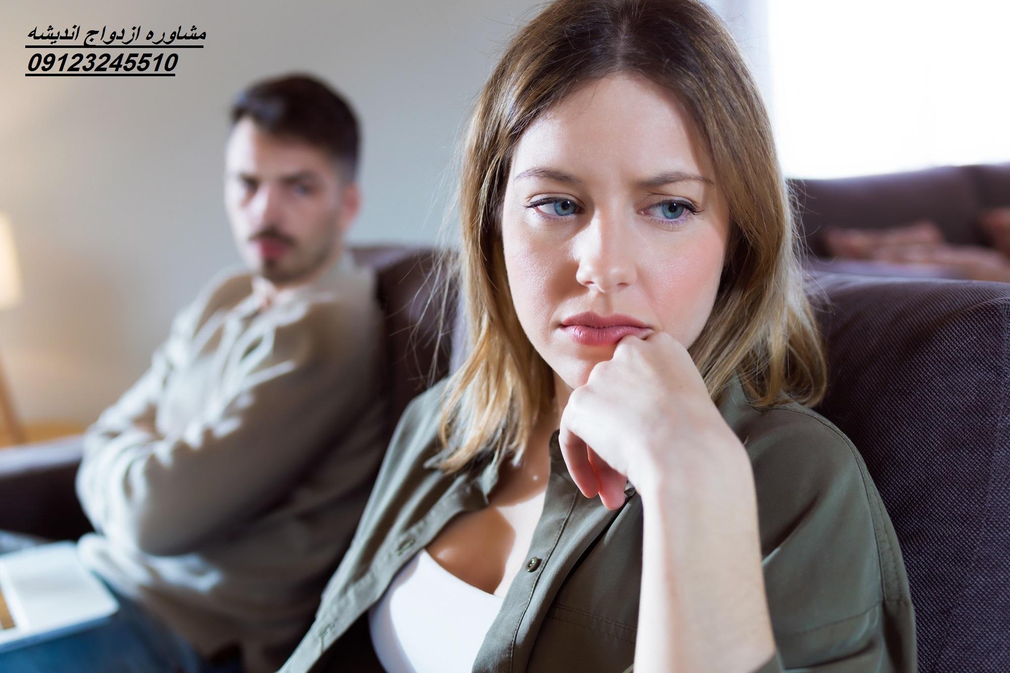 مشاوره ازدواج نیروهوایی