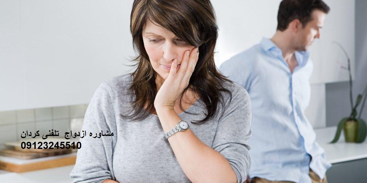 مشاوره ازدواج قدس