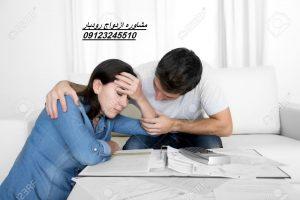 مشاوره ازدواج رایگان اقدسیه