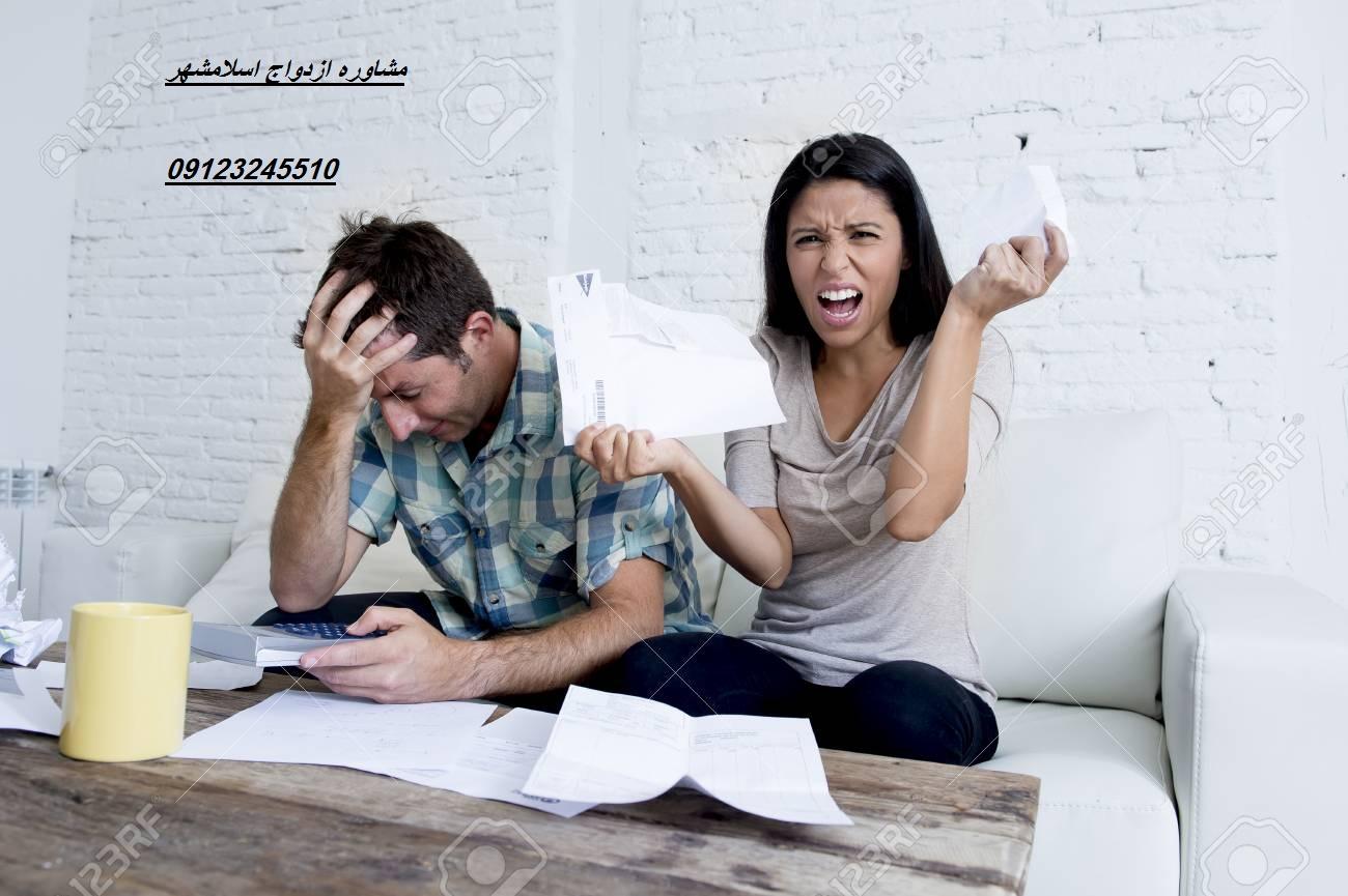 مشاوره ازدواج تلفنی
