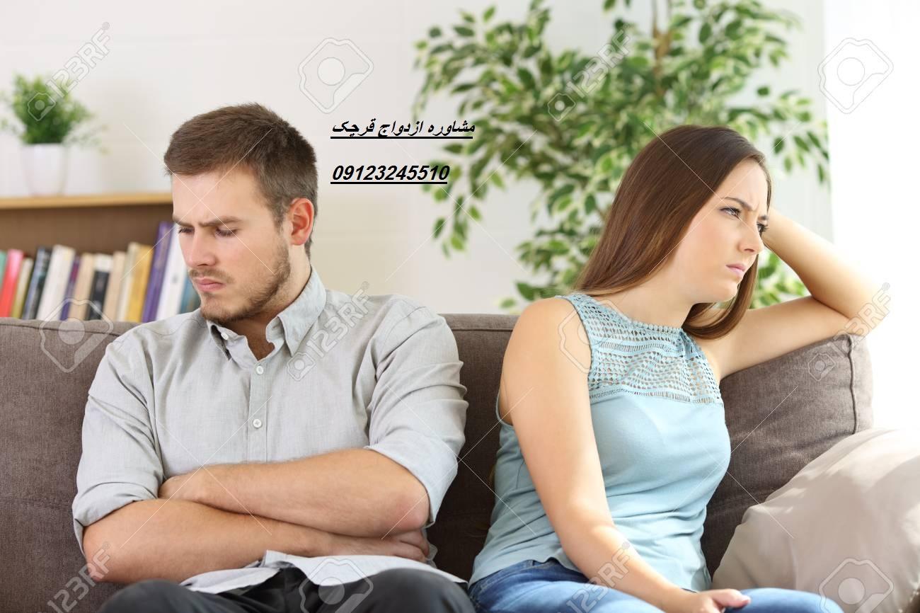 مشاوره ازدواج قرچک