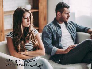 مشاوره ازدواج رایگان قم