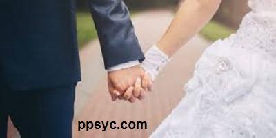 مفهوم و تعریف ازدواج